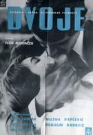 Двое (1961)
