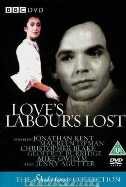 Постер фильма Бесплодные усилия любви (1985)