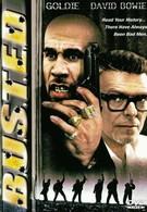 Понты (1999)
