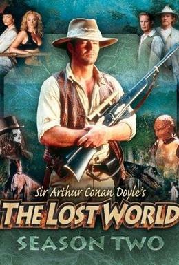 Постер фильма Затерянный мир (1999)