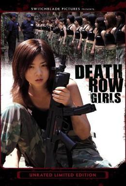 Постер фильма Девушки камеры смертников: Заключенная 1316 (2004)