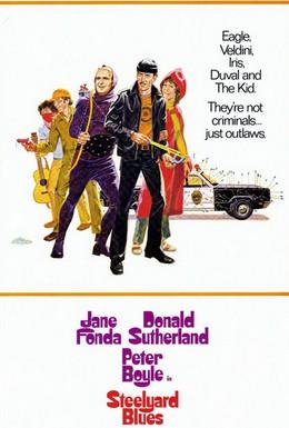 Постер фильма Стильярд блюз (1973)