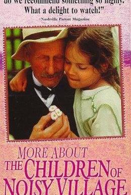 Постер фильма Новые приключения детей из Бюллербю (1987)