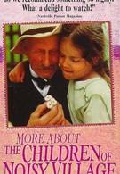 Новые приключения детей из Бюллербю (1987)