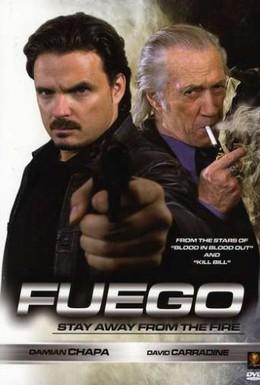 Постер фильма Фуего (2007)