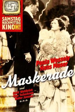 Постер фильма Маскарад (1934)