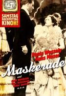 Маскарад (1934)