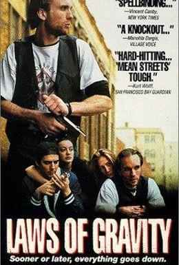 Постер фильма Закон неизбежности (1992)
