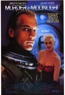 Убийство в лунном свете (1989)