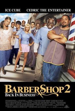 Постер фильма Парикмахерская 2: Снова в деле (2004)