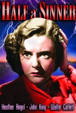 Постер фильма Грешница наполовину (1940)
