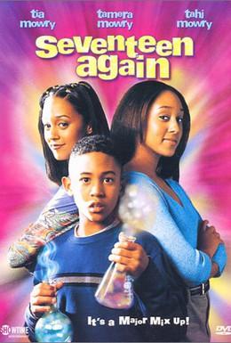 Постер фильма Семнадцать опять (2000)
