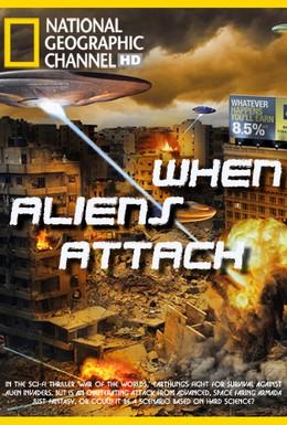 Постер фильма Когда пришельцы нападут (2011)