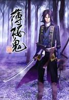 Сказание о демонах сакуры (2010)