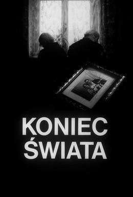Постер фильма Конец света (1988)