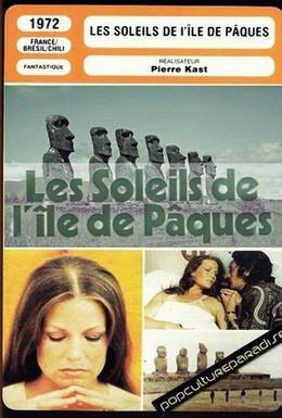 Постер фильма Солнца острова Пасхи (1972)