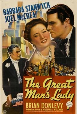 Постер фильма Леди Великого человека (1942)