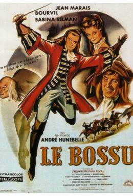 Постер фильма Горбун (1959)