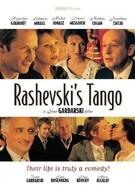 Танго Рашевского (2003)