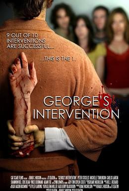 Постер фильма Джордж: Зомби-реабилитация (2009)
