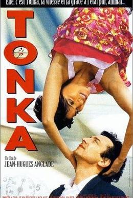 Постер фильма Тонка (1997)