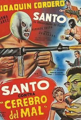 Постер фильма Санто против злого гения (1961)