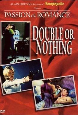 Постер фильма Либо два, либо ничего (1997)