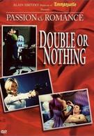 Либо два, либо ничего (1997)