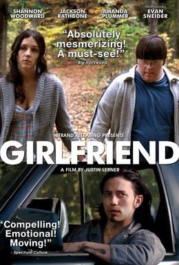 Постер фильма Подружка (2010)