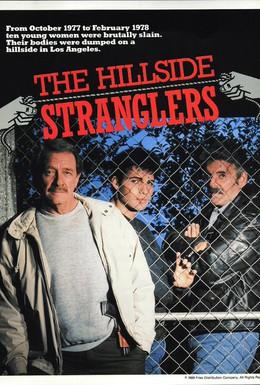 Постер фильма Дело душителей с холмов (1989)