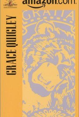 Постер фильма Грейс Куигли (1984)