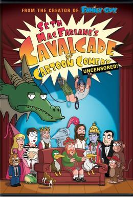 Постер фильма Кавалькада мультипликационных комедий (2008)