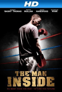 Постер фильма Человек внутри (2012)