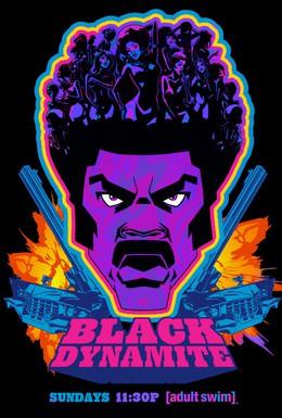 Постер фильма Черный динамит (2011)