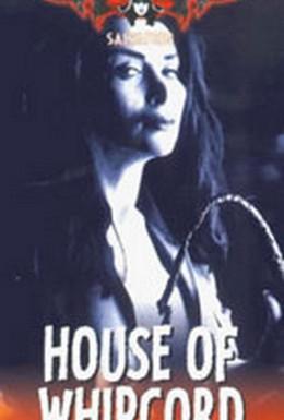 Постер фильма Дом Кнута (1974)