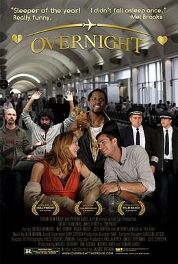 Постер фильма Накануне вечером (2012)