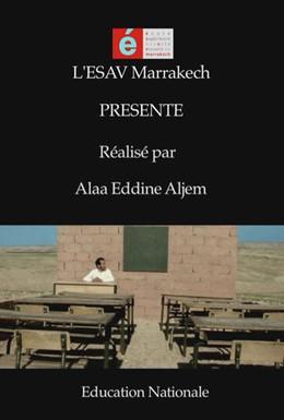 Постер фильма Народное просвещение (2011)