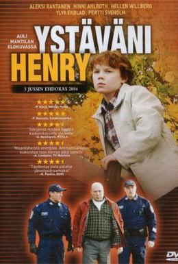 Постер фильма Мой друг Генри (2004)