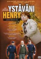 Мой друг Генри (2004)