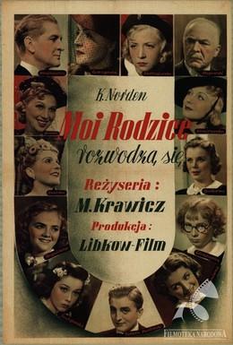Постер фильма Мои родители разводятся (1938)
