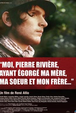 Постер фильма Я, Пьер Ривьер (1976)