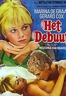 Дебют (1977)