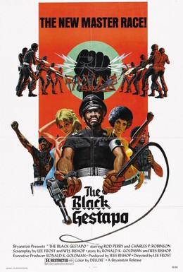 Постер фильма Черное Гестапо (1975)