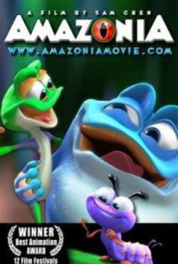 Постер фильма Амазония (2011)