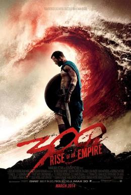 Постер фильма 300 спартанцев: Расцвет империи (2014)