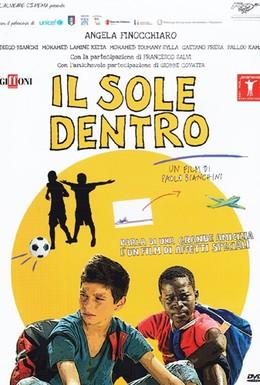 Постер фильма Солнце внутри (2012)