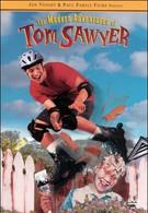 Новые приключения Тома Сойера (1998)