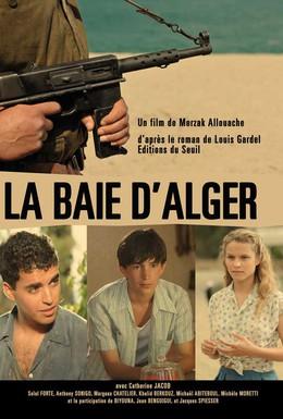 Постер фильма Алжирский залив (2012)