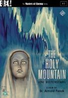 Священная гора (1926)