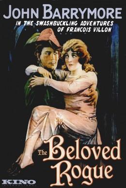 Постер фильма Любимый плут (1927)